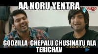 WhatsApp Telugu punch
